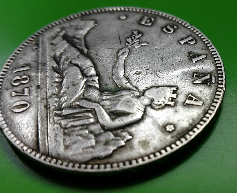 5 pesetas 1870. Gobierno Provisional IMG_20161210_135118