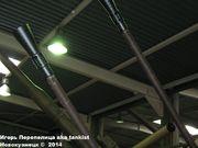 Немецкая3,7 см сдвоенная зенитная пушка Flakzwilling 43,  Wehrtechnische Studiensammlung (WTS), Koblenz, Deutschland 3_7_cm_Flakzwilling_Koblenz_010