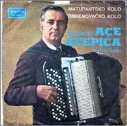 Aca Stepic - Diskografija 1973_p