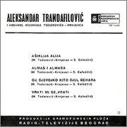 Miodrag Todorovic Krnjevac -Diskografija R_1232365413273