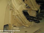 Немецкая3,7 см сдвоенная зенитная пушка Flakzwilling 43,  Wehrtechnische Studiensammlung (WTS), Koblenz, Deutschland 3_7_cm_Flakzwilling_Koblenz_009