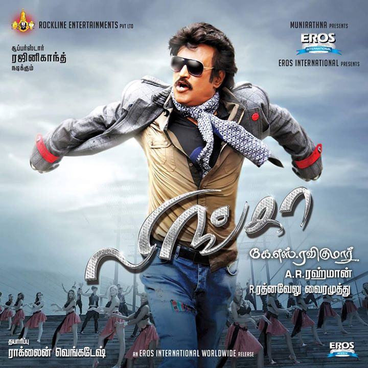 Lingaa (2014) - Tamil - OST - ACDrip - 320Kbps - CBR - MP3 Front_cover