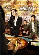 Jackie Chan 145926_36070848_1000_X1000