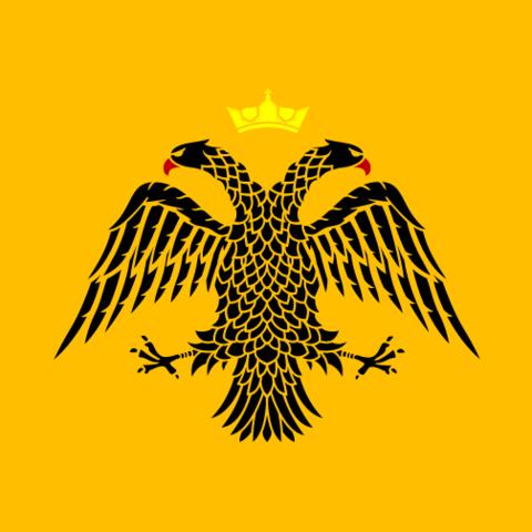 Falso Hyperpyron de Juan III Vatatzés.  Escudo_nicea