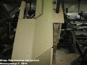 Немецкая3,7 см сдвоенная зенитная пушка Flakzwilling 43,  Wehrtechnische Studiensammlung (WTS), Koblenz, Deutschland 3_7_cm_Flakzwilling_Koblenz_002