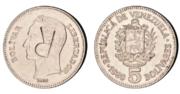 Venezuela 5 bolicares 1989 con resello''R'' 2017_01_29_21_50_59