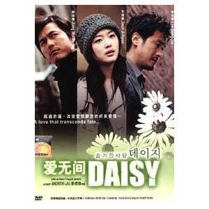 Daisy (2006)  Daisy_movie_poster