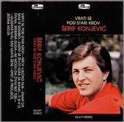 Serif Konjevic - Diskografija R26028931292697540