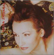 Vesna Zmijanac - Diskografija  1996_u