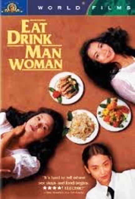 Eat Drink Man Woman--Φαΐ Ποτό Αρσενικό Θηλυκό(1994) Eat_Drink_Man_Woman_M