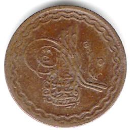 2 Pai. Estado hindú de Hyderabad (1923) HYD_2_Pai_anv