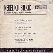 Nedeljko Bilkic - Diskografija R_1357427_1212502944