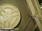 Немецкая3,7 см сдвоенная зенитная пушка Flakzwilling 43,  Wehrtechnische Studiensammlung (WTS), Koblenz, Deutschland 3_7_cm_Flakzwilling_Koblenz_049