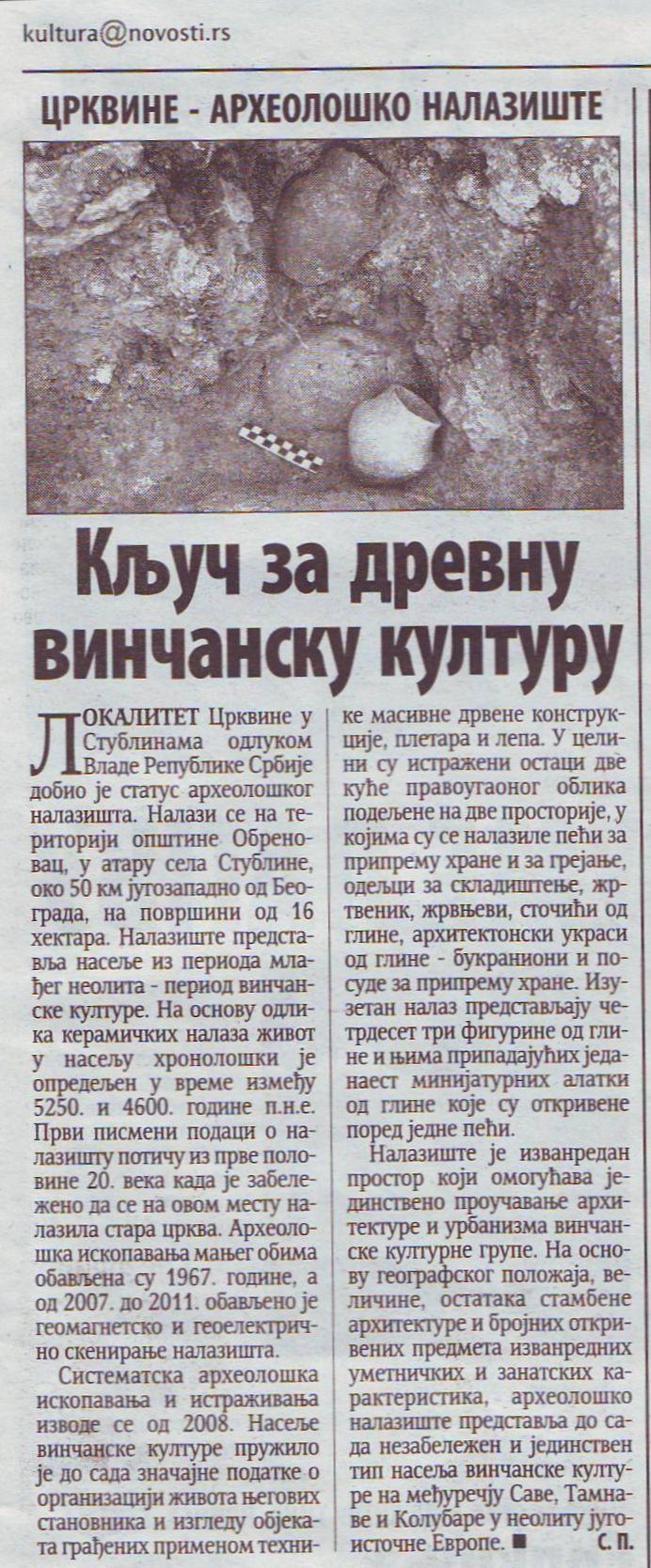Црквине - Обреновац Vincanska_kultura_novosti
