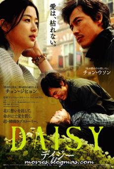 Daisy (2006)  Daaisyjb3