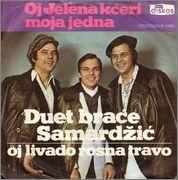 Rasim Samardzic-Diskografija Braca_Samardzic_1976_Oj_Jelena_kceri_moja_jedn