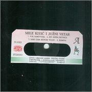 Mile Kitic - Diskografija R_6403583_1418392057_9162_jpeg