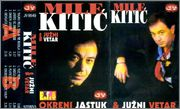 Mile Kitic - Diskografija Mile_Kitic_1995_Kas_Prednja
