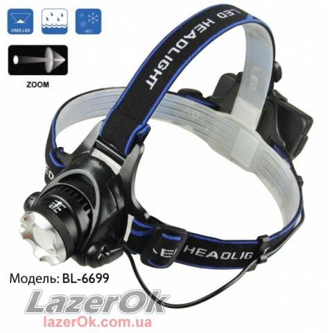lazerok.com.ua - тактические фонари, лазерные указки, портативные радиостанции 51_0