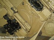 Немецкая3,7 см сдвоенная зенитная пушка Flakzwilling 43,  Wehrtechnische Studiensammlung (WTS), Koblenz, Deutschland 3_7_cm_Flakzwilling_Koblenz_011