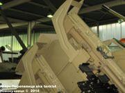 Немецкая3,7 см сдвоенная зенитная пушка Flakzwilling 43,  Wehrtechnische Studiensammlung (WTS), Koblenz, Deutschland 3_7_cm_Flakzwilling_Koblenz_013