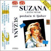 Suzana Jovanovic - Diskografija 1995_pz