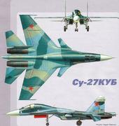 Су-27КУБ 1/72 Trumpeter 32_2