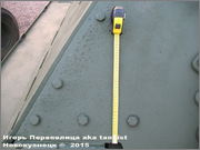 T-34-76 ICM 1/35 - Страница 2 34_009