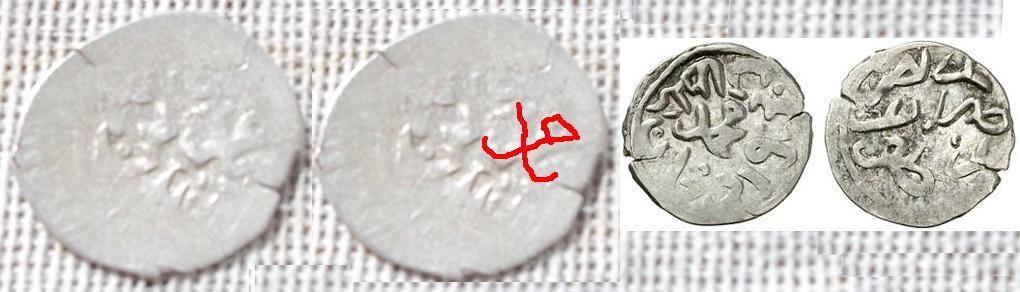 Ayuda a identificar 2 Muhammad_III