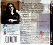 Verica Serifovic - Diskografija Verica_zs