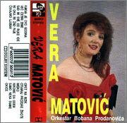 Vera Matovic - Diskografija - Page 2 R_4232261_1359229750_4590