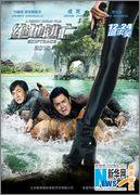 Jackie Chan Fac36ba0d5e75ff6f9463acf0b9a8556