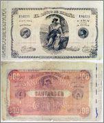 Billetes de Cantabria 1873_100escudos_1