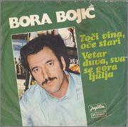 Bora Bojic - Diskografija R_4721025_1373372171_3636_jpeg