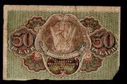 """La peculiar serie de billetes """"babilonios"""" de la República Socialista Soviética Rusa Babilonio_2_001"""