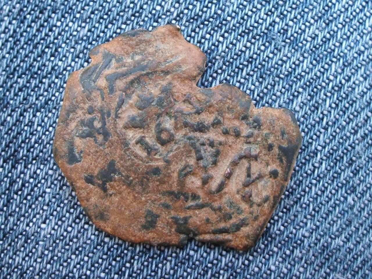 VIII Maravedis de Felipe III o IV resellados a VIII de 1641 en ¿Burgos? y con el anagrama de 1658/9. 022