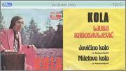 Ljubisa Radosavljevic - Diskografija Maxresdefault