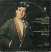 Srecko Cosic -Diskografija Srecko_b