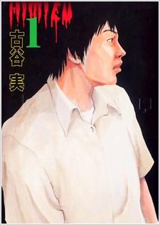 [Manga] Himizu 56583l