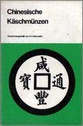 1 Cash. China. Dinastia C'hing, Emperador K'ang Hsi 1662-1722 Chinesische_K_schm_nzen