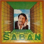 Saban Bajramovic - DIscography - Page 2 R_4224032_1359016763_6876_jpeg