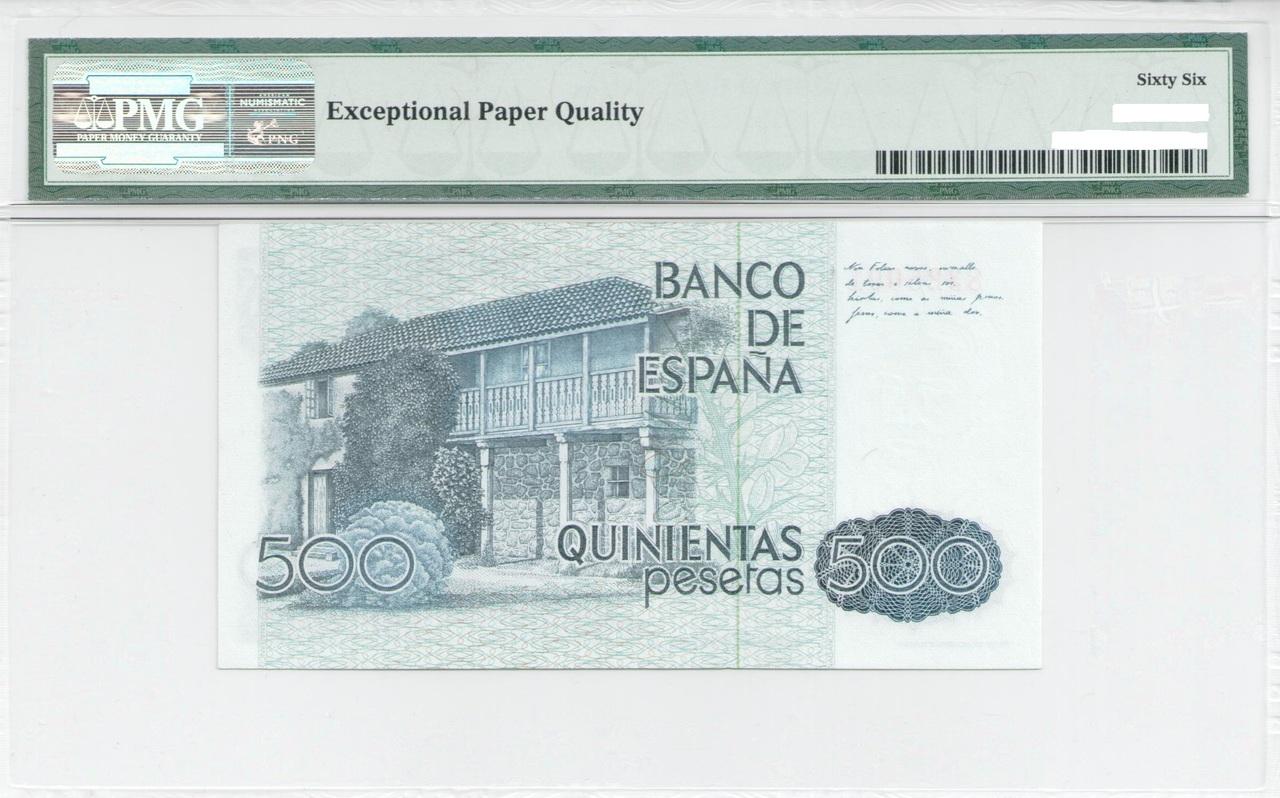 Colección de billetes españoles, sin serie o serie A de Sefcor - Página 3 500_ptas_79_reverso