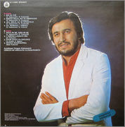 Mile Agatonovic Aga -Diskografija 1983_b