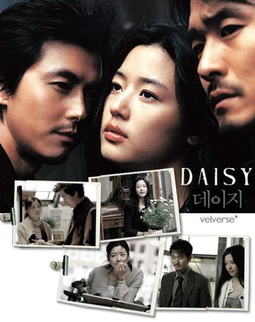 Daisy (2006)  35845
