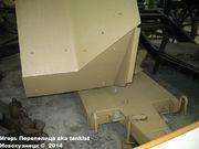 Немецкая3,7 см сдвоенная зенитная пушка Flakzwilling 43,  Wehrtechnische Studiensammlung (WTS), Koblenz, Deutschland 3_7_cm_Flakzwilling_Koblenz_004