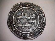 Abderraman III, Medina Azahara 344. 243