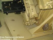 Немецкая3,7 см сдвоенная зенитная пушка Flakzwilling 43,  Wehrtechnische Studiensammlung (WTS), Koblenz, Deutschland 3_7_cm_Flakzwilling_Koblenz_018