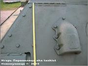 T-34-76 ICM 1/35 - Страница 2 34_007
