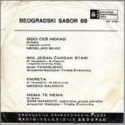 Nedeljko Bilkic - Diskografija 1968_B