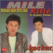 Mile Kitic - Diskografija 1996_a